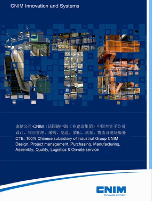 CTE (English / Chinese only)